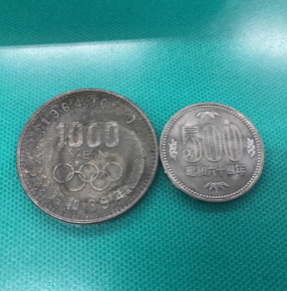 old_coin